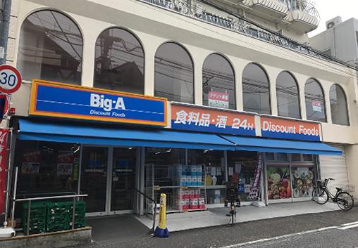 Big-A 相模原相模台店