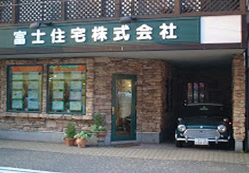 富士住宅株式会社